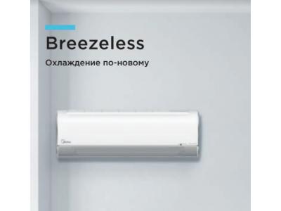 Breezeless Новые технологии охлаждения