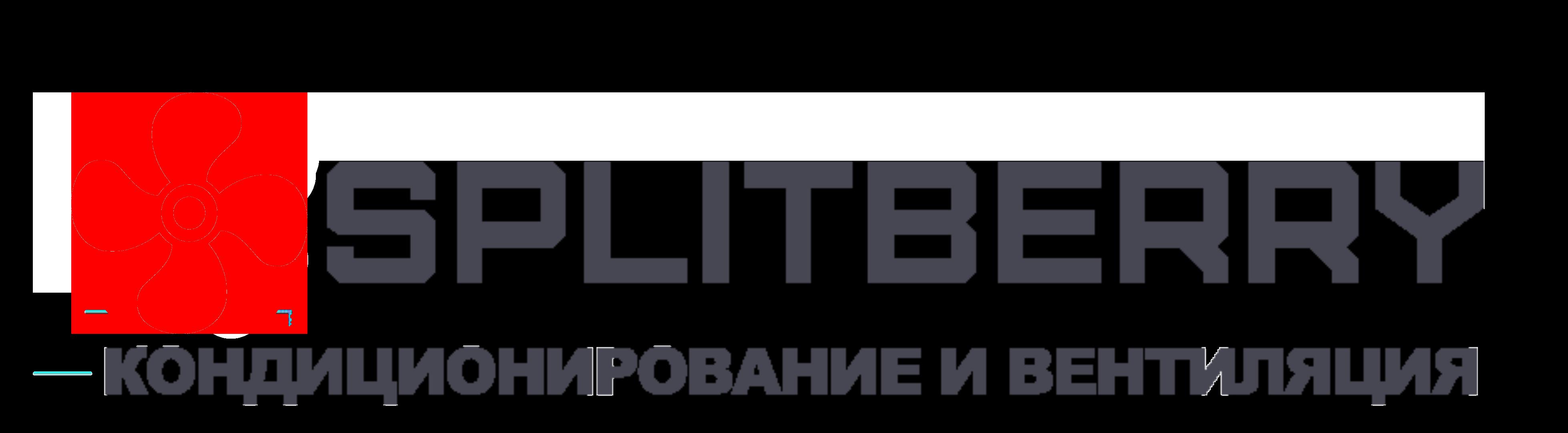 Splitberry - Купить кондиционер для дома и офиса